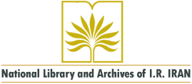 National Digital Archives of Iranian Scholarly Journals