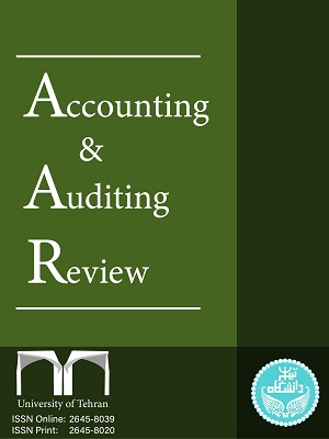 Journal of Accounting and Auditing Review